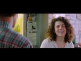 Про любовь. Только для взрослых – Официальный трейлер