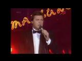 Подождите, вы уходите (Тройку серых лошадей) - Лев Лещенко (Хит-парад Останкино 92) 1992 год