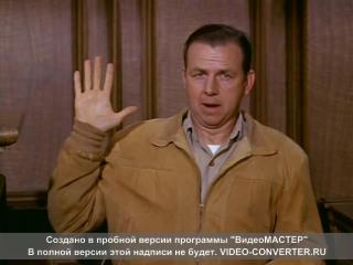 из сериала зеленые просторы))