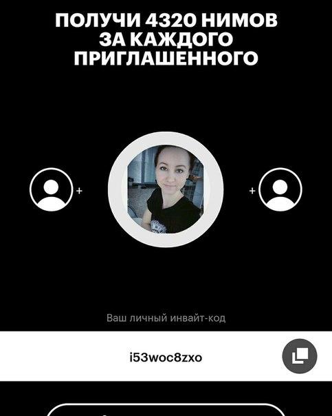 Фото №456240434 со страницы Тани Кидалашевой