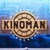 КИНОМАН, частный кинотеатр в Тюмени