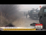Спецназ ГРУ отбил атаку «диверсантов» в Свердловской области