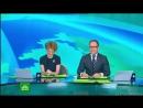 НТВ Зоофилия 14.10.2014