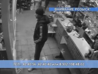 Кража в магазине цветов. Архангельск