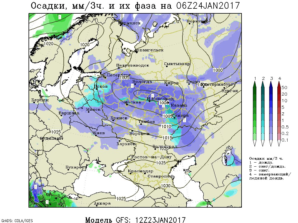 24-го и 25-го января, Ульяновск занесёт снегом и потеплеет. А с 26-го января, резко похолодает!! Во вторник и среду, ...