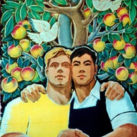 геи знакомства в кыргызстане