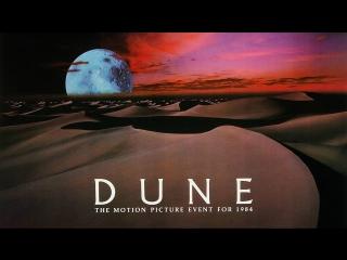 Дюна (фрэнк герберт) dune (1984) дэвид линч / david lynch hd 720