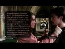 прохождение игры Гарри Поттера все части в одной видеозаписи игра по фильму
