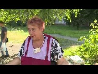 Жители улицы Ладожской остались без воды из-за утечки