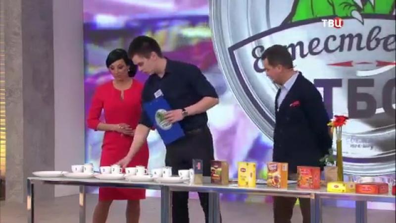 Чай в пакетиках. Естественный отбор ( 15.05.2017 )