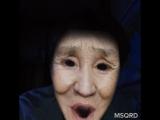 Сдохни бабка сдохни бабка либнин путь