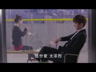 Озвучка. Дорама Пора кушать шань шань 2 / 33. Босс и я Boss and Me Китай. Русский перевод.