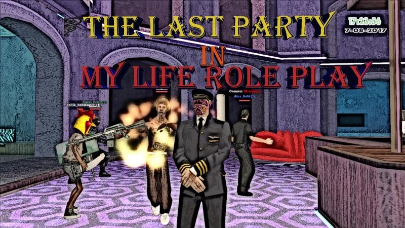 Вечеринка в Jizzy Club2The Last Party In My Life Role Play.