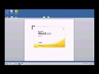 Как активировать Microsoft-Office-2010 бесплатно?