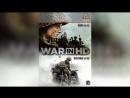 Затерянные хроники вьетнамской войны 2011 Vietnam in HD