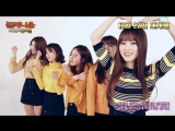 [MV] GFRIEND - Letter in A Pocket @ OST Pokemon the Movie XY&Z: Volcanion and the Mechanical Marvel