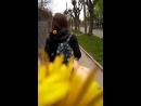 цветы и Лида