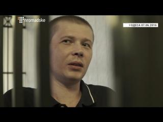 Одесса 2 мая_ключевой свидетель #пазлыТКП (Мефёдов 2 часть)