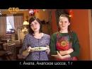 Наша кухня # 10 готовим Сабджи Махараджи) ю-туб