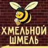 Shmel Hmelnoy
