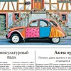 Московская Немецкая Газета