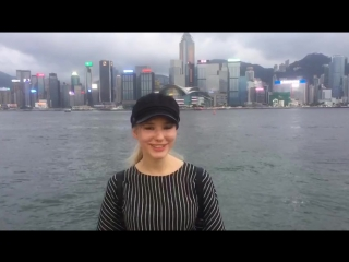 Karina with 💗 from Hong Kong