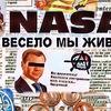 NASA!