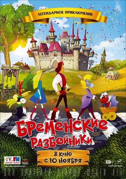 скачать сериалы российские боевики через торрент
