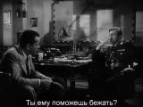 Касабланка  Casablanca (1942) Eng + Rus Sub (1080p HD)