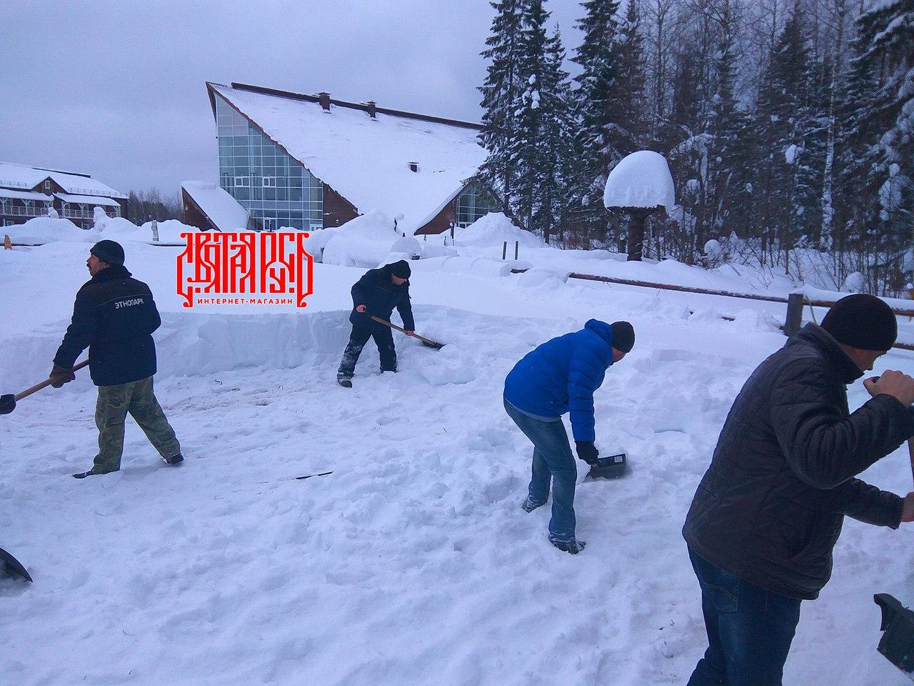убираем снег, финно-угорский этнопарк