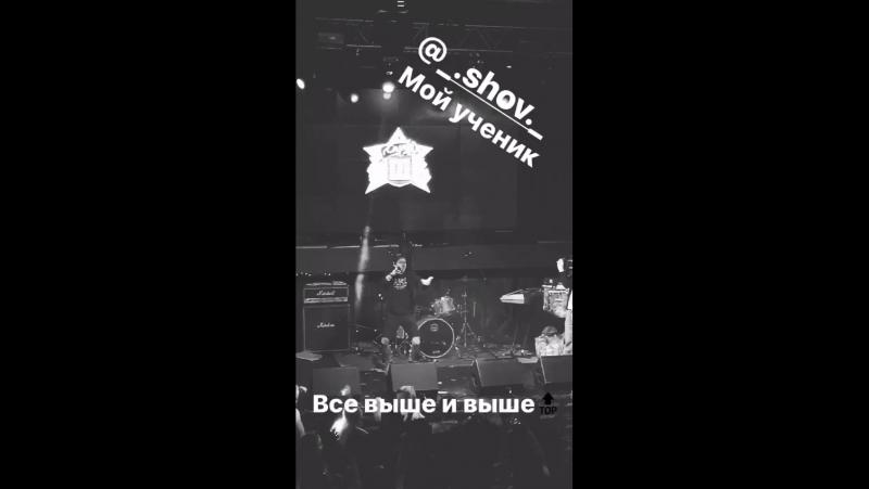 Shov.Level Up,клуб Москва.(Live).