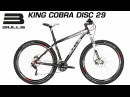 BULLS King Cobra Disc 29 Modell 2015 | Produktvideo