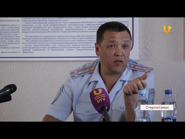 Новости UTV. Прием граждан провел начальник УГИБДД по РБ