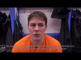 Кристиан Куусела после матча «Амур» - «Адмирал» 19.01.17