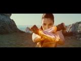 Чудо-Женщина — третий трейлер
