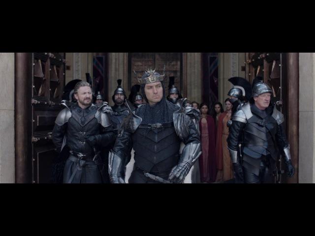 Меч короля Артура - второй трейлер