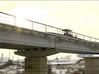 В Канском районе начался ремонт моста через реку Большая Уря