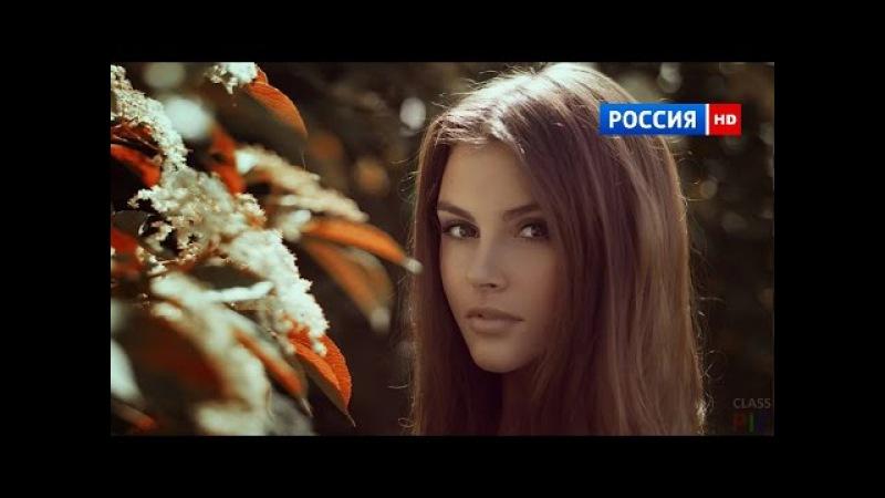 Дождаться любви (2017) Новая потрясающая мелодрама, Фильмы новинки