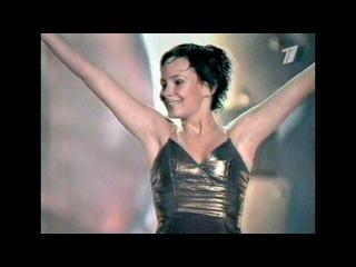 Demo - ДЕМО – Выше Неба (Песня Года 2000)