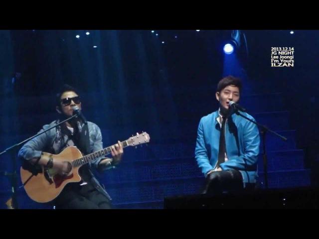 Lee Jun Ki feat. Yoo Seung Chan - I'm Yours
