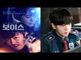 장혁·YESUNG(예성) 보이스(Voice) 하이라이트 (Highlight Preview, 슈퍼주니어, Super Junior, 이하나, 백성현, &#