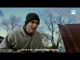 Eminem - Live at home in a trailer(Freestyle)(8 Mile)(Переводрусские субтитрыrus subрус суб)