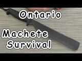 Ontario Machete Survival  Тактическая мачете...