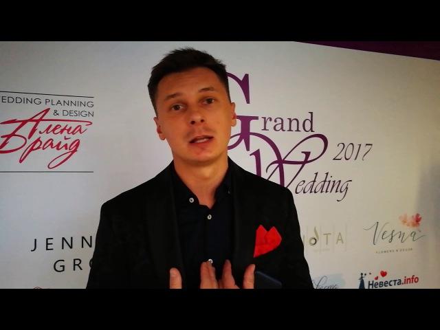 Ведущий мероприятий Денис Витрук о Художественных Шоу от Galitsyna Art Group. ОТЗЫВ
