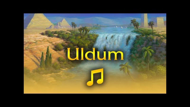 World of Warcraft - Music Ambience - Uldum and the Lost City of the Tol'vir