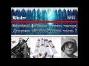 Роспись миниатюры темперой ефрейтор Hoffmann Диорама Mother Winter часть 7