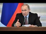 Путин о мнимых борцах с коррупцией