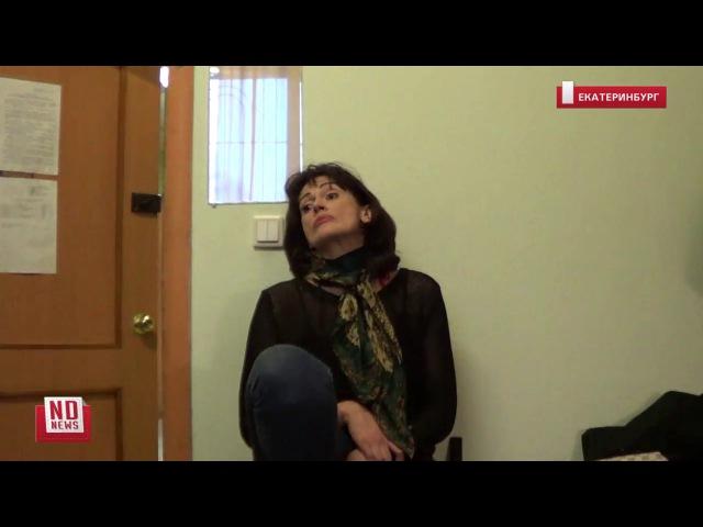Поэтесссу Анну Пикуль задержали по подозрению в продаже наркотиков