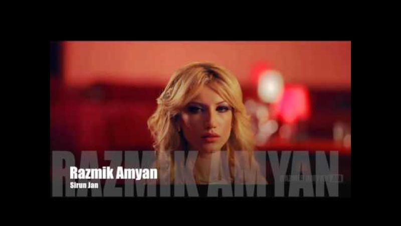 2016 2017 Armenian Wedding Dance Mix - Haykakan Harsanekan Shaxov Parayin Popuri (Super Star DJ)