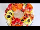 HOT CAKE TRENDS Buttercream Harvest Flower Wreath Cake How to make by Olga Zaytseva